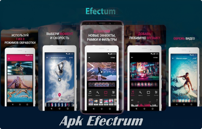 download aplikasi Efectrum