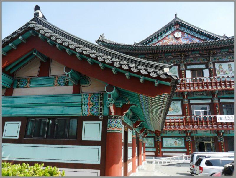 Arsitektur Korea Selatan