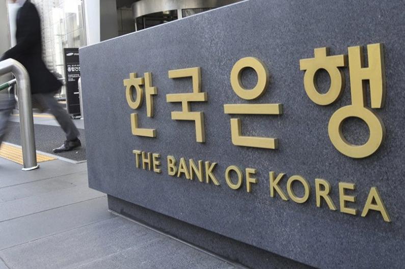 Bank Korea Selatan