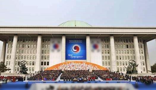Pemerintahan Korea Selatan