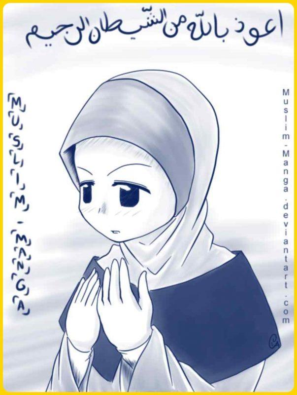 gambar kartun muslimah berdoa