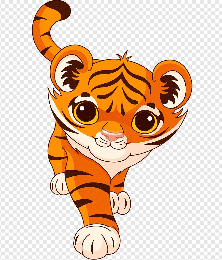 harimau kartun menggemaskan