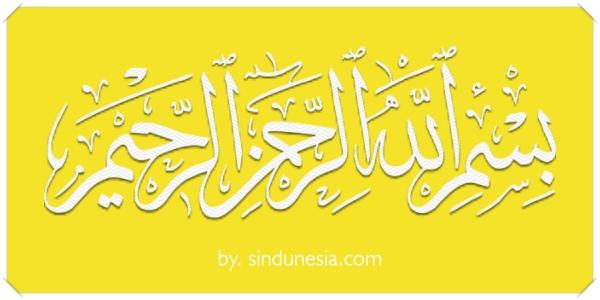 contoh tulisan arab bismillah
