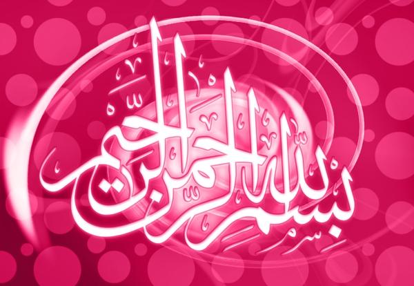 contoh tulisan arab bismillah kaligrafi