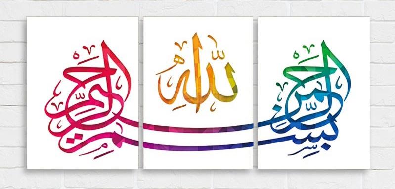 tulisan arab bismillah kaligrafi