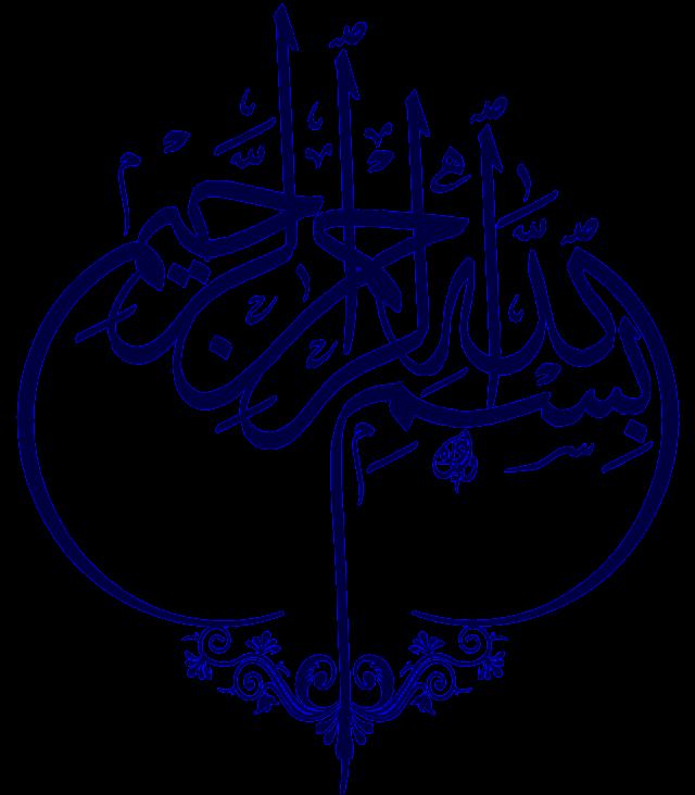 tulisan arab bismillah png biru