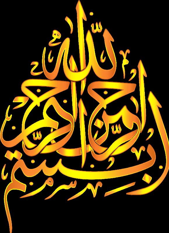 tulisan arab bismillah png keren