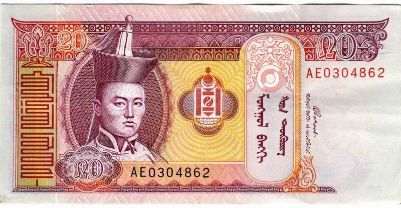 Uang Bicara Mongolia